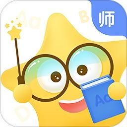 ai听说老师app下载_ai听说老师app最新版免费下载