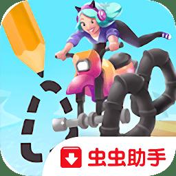 涂鸦骑手游戏app下载_涂鸦骑手游戏app最新版免费下载
