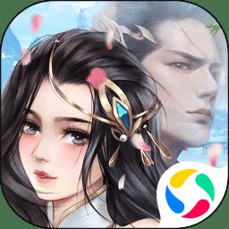 古剑飞仙bt公益服app下载_古剑飞仙bt公益服app最新版免费下载
