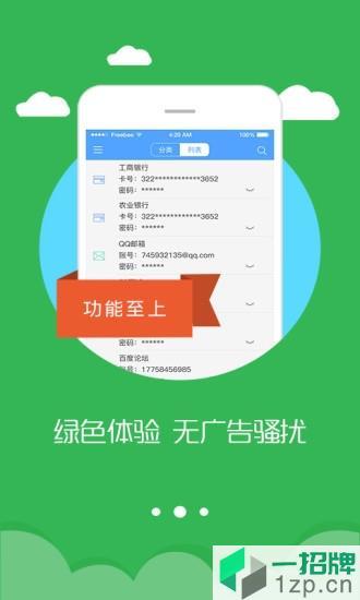 优密手机版app下载_优密手机版app最新版免费下载
