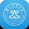 浙江工业大学app下载_浙江工业大学app最新版免费下载