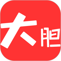 大胆头条app下载_大胆头条app最新版免费下载