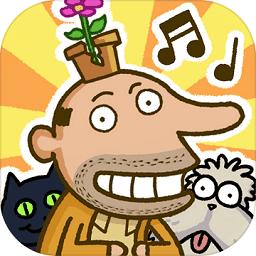 神叨叨中文版app下载_神叨叨中文版app最新版免费下载