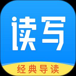 云舒写课程app下载_云舒写课程app最新版免费下载