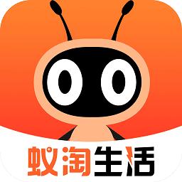 蚁淘生活超市app下载_蚁淘生活超市app最新版免费下载