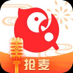 2018全民k歌6.3.6.278旧版本app下载_2018全民k歌6.3.6.278旧版本app最新版免费下载