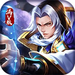 乱斗三国4399版app下载_乱斗三国4399版app最新版免费下载