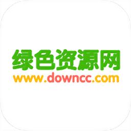 绿色资源网盒子app下载_绿色资源网盒子app最新版免费下载