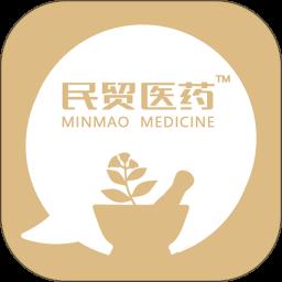 民贸医药app下载_民贸医药app最新版免费下载