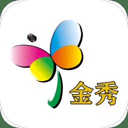 金秀融媒体中心app下载_金秀融媒体中心app最新版免费下载