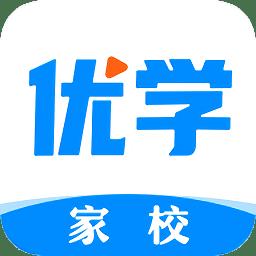 家校优学app下载_家校优学app最新版免费下载