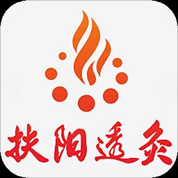 扶阳透灸app下载_扶阳透灸app最新版免费下载