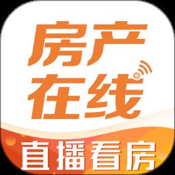 十堰房产在线app下载_十堰房产在线app最新版免费下载