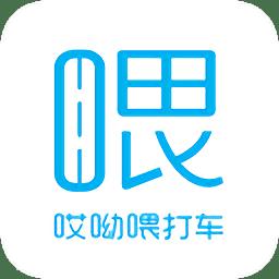 滴滴哎呦喂打车平台app下载_滴滴哎呦喂打车平台app最新版免费下载