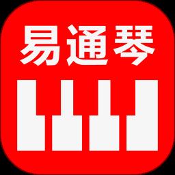 易通琴吧软件app下载_易通琴吧软件app最新版免费下载
