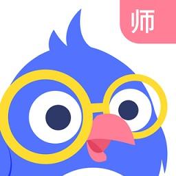 诵读训练系统教师端软件app下载_诵读训练系统教师端软件app最新版免费下载