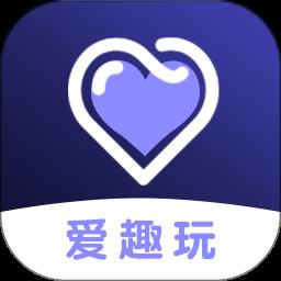爱趣玩免费领吃鸡皮肤app下载_爱趣玩免费领吃鸡皮肤app最新版免费下载