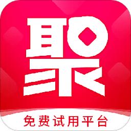 聚试客平台app下载_聚试客平台app最新版免费下载