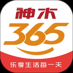 神木365网手机版app下载_神木365网手机版app最新版免费下载