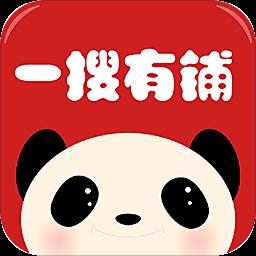 一搜有铺app下载_一搜有铺app最新版免费下载