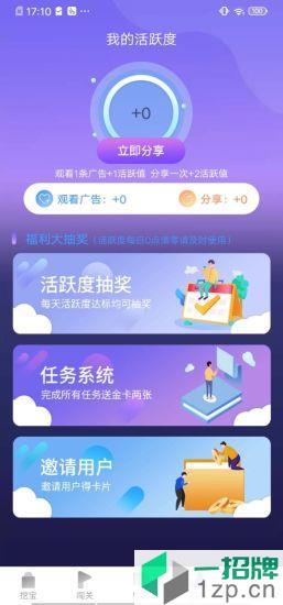 爱趣玩和平精英app下载