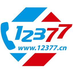 12377网络举报平台app下载_12377网络举报平台app最新版免费下载