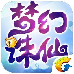 梦幻诛仙手游九游版app下载_梦幻诛仙手游九游版app最新版免费下载