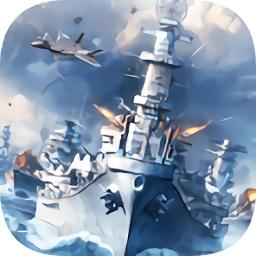 怒海雄心游戏app下载_怒海雄心游戏app最新版免费下载