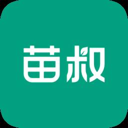 苗叔app下载_苗叔app最新版免费下载