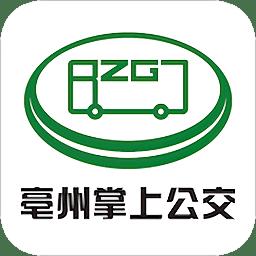 亳州公交车路线查询app下载_亳州公交车路线查询app最新版免费下载