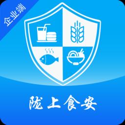 陇上食安商户端app下载_陇上食安商户端app最新版免费下载