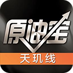 中国银行原油宝app下载_中国银行原油宝app最新版免费下载