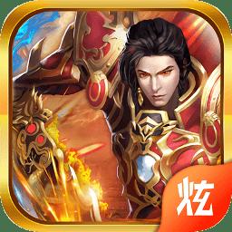 烈火皇城游戏app下载_烈火皇城游戏app最新版免费下载