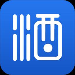酒联储app下载_酒联储app最新版免费下载