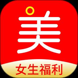 美莱严选app下载_美莱严选app最新版免费下载