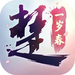 一梦江湖天宇游戏v36.0安卓版