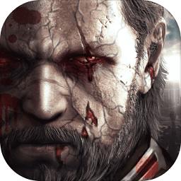 末日前线之末日要塞app下载_末日前线之末日要塞app最新版免费下载