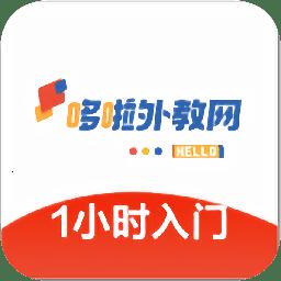 哆啦日语招聘app下载_哆啦日语招聘app最新版免费下载