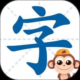 书小童语文appapp下载_书小童语文appapp最新版免费下载