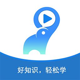 机灵象ai智能教育app下载_机灵象ai智能教育app最新版免费下载
