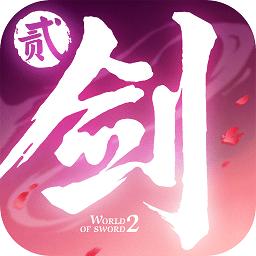 剑侠世界2绿色版app下载_剑侠世界2绿色版app最新版免费下载