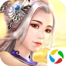 青云传傲剑遮天手游app下载_青云传傲剑遮天手游app最新版免费下载