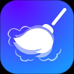 超级清理管家轻量版appapp下载_超级清理管家轻量版appapp最新版免费下载