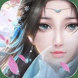 山海经之一剑斩仙app下载_山海经之一剑斩仙app最新版免费下载