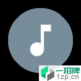 悬浮音乐控制appv3.0安卓版