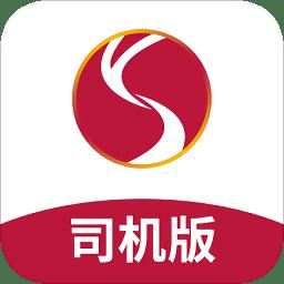 云顺通司机端v1.0.7安卓版