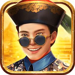 盛世江山手游app下载_盛世江山手游app最新版免费下载
