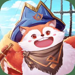 贪吃的小松鼠v2.0.1安卓版