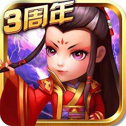 武侠q传坚果端app下载_武侠q传坚果端app最新版免费下载