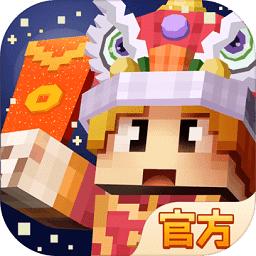 奶块最新版本官方2020v4.10.1.0安卓中文版